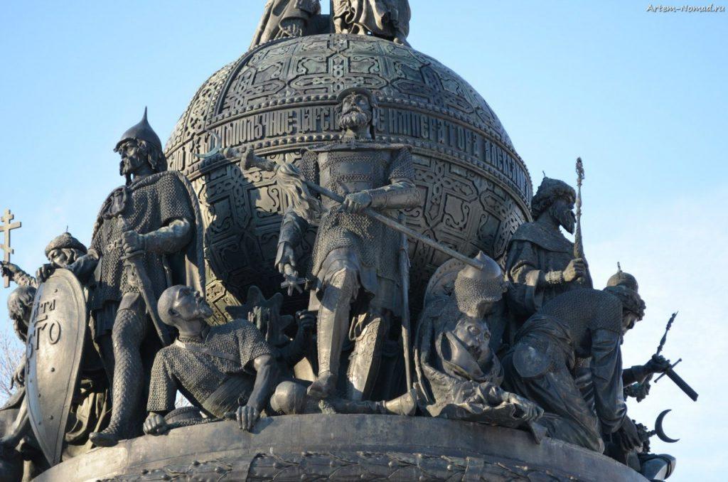 Памятник «Тысячелетие России» с разных ракурсов