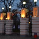 Ворота в городской сад