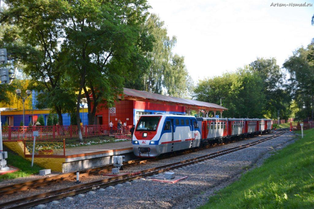 Станция «Берёзки»