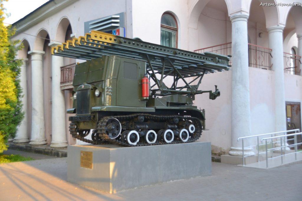 Боевая реактивная установка БМ-13