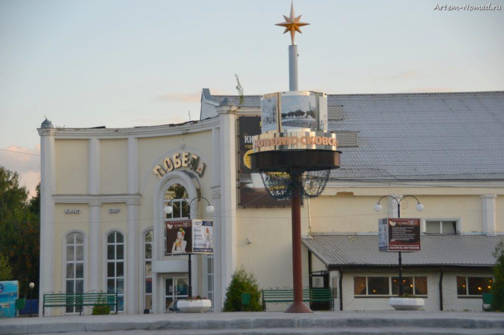 Советская площадь и кинотеатр Победа